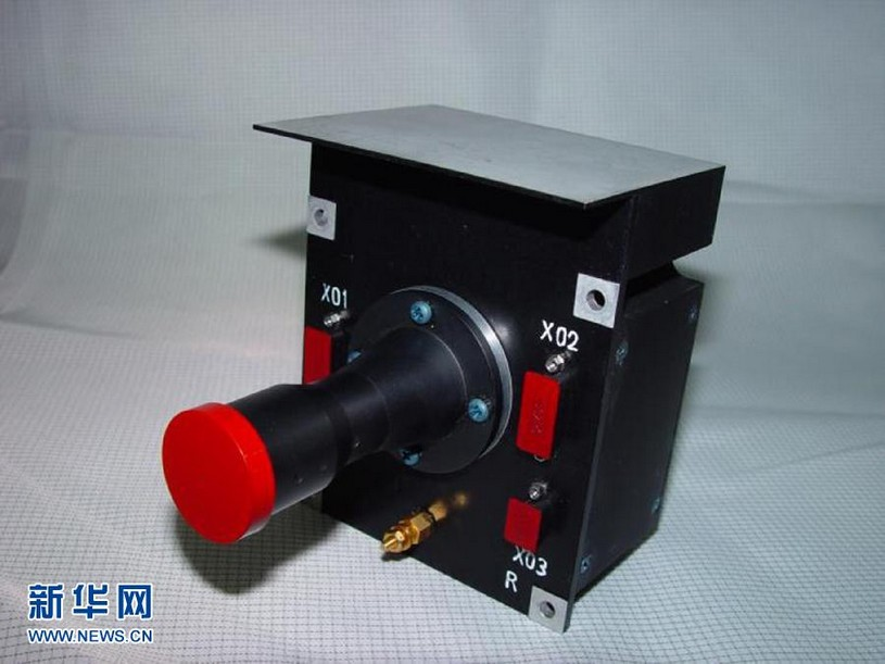 http://astro-notes.org/memo/ce-3 camera de descente.jpg