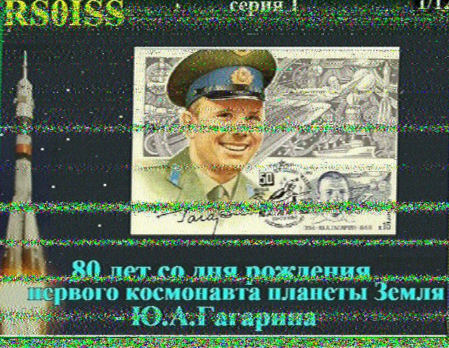 Expe 42 contact radio amateur SSTV Iss sstv 18-12-14