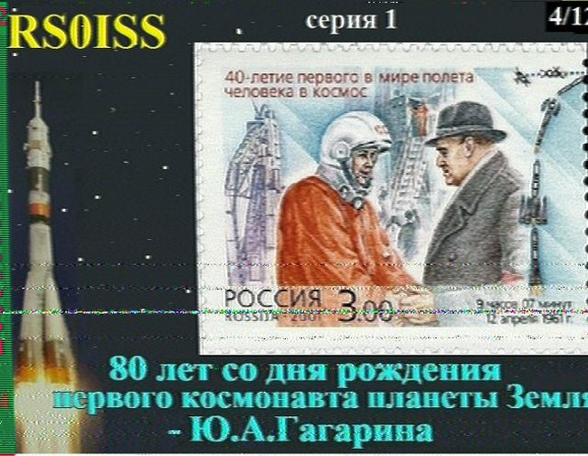 Expe 42 contact radio amateur SSTV Iss sstv 18-12-2014